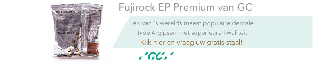 GC FujiRock